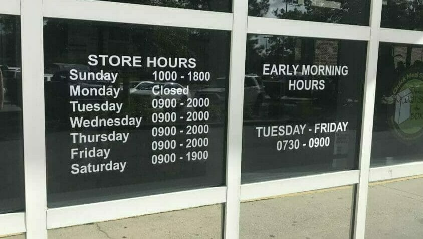 Ft Stewart Commissary Hours